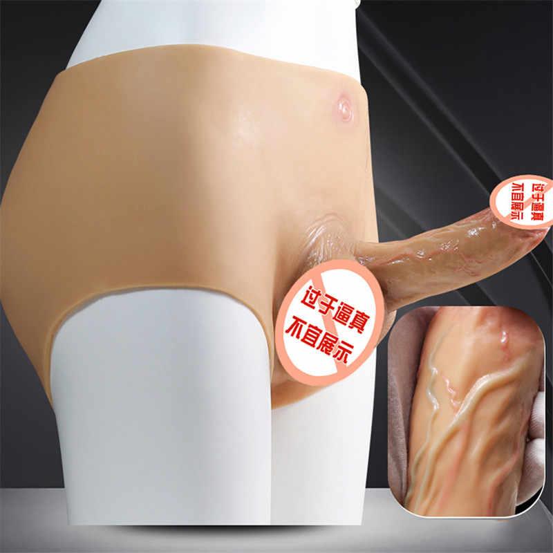 Male dildo pants