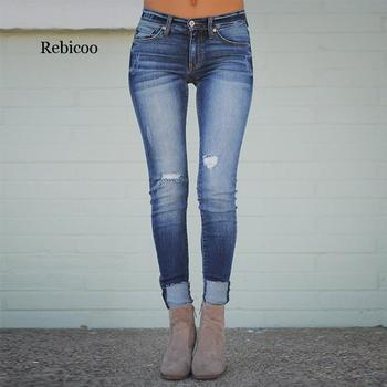 Blue Denim Skinny Jeans Women High Waist Distressed for Fashion Long Pants Autumn Casual Stretch Trousers
