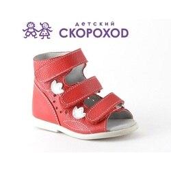 Sandalen Skorokhod anatomischen pad der erste schritte für mädchen red beste baby schuhe schöne natürliche haut