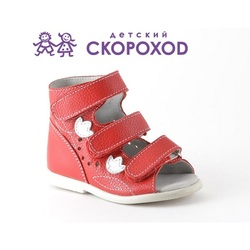 Sandals Skorokhod anatomical pad of the first steps for girls red best baby shoes beautiful natural skin