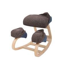 Стул качалка на коленях утолщенная Подушка эргономичная деревянная
