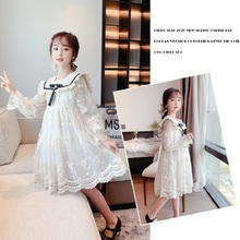 Lace Spring Girl Dress Princess Big Girls Dress Long Sleeve Party Birthday Ball Gown Girl Clothing for 4-15 Year