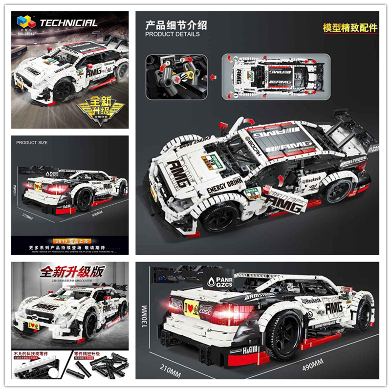 DHL 23012 2289Pcs RC  Racing Car AMG C63 With motor Technic MOC-6687 6688 Building Block Bricks Educational Toys Christmas Gifts