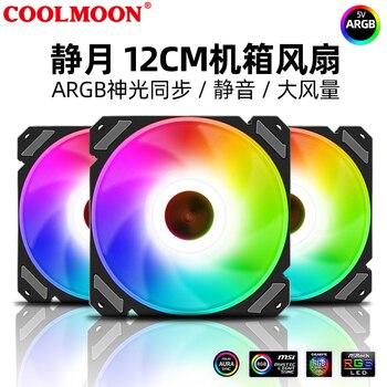 Coolmoon Adjustable Computer Cooling Fan 120mm RGB Fan PC Case Fan Cooler Case Cooler Fans for Computer Cooler
