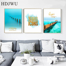 Modern Simple Mediterranean Blue Seascape Art Wall Painting Printing Poster for Living Room  AJ00453