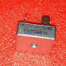 2 шт./лот KBPC5010 50 A мостовой выпрямитель 1000 в 50 Ампер металлический чехол для максимального отвода тепла 1000 В 2,8 см квадратный диодный мост