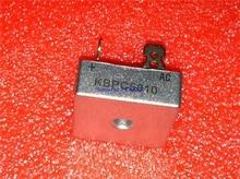 2 ピース/ロットKBPC5010 1000v 50A在庫