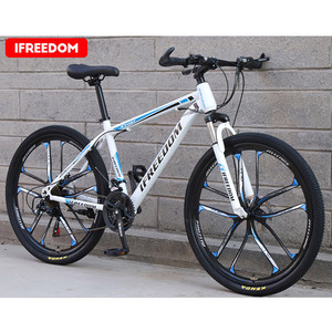 Folding Mountain Bike 26 Inch Adult 21 Speed Gearshift Student Bike Birthday Gift Latest Bike Bicycle Adult Student Outdoors