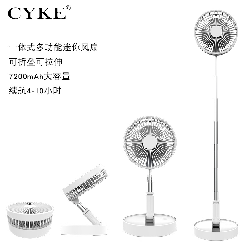 Ventilateur de bureau Portable ventilateur de table USB rechargeable voyage ventilateurs pliants à l'intérieur des batteries 7200mAh ajuster la hauteur ventilateur télescopique de plancher