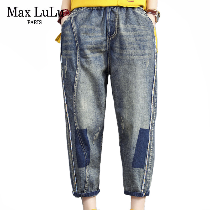 Max LuLu 2020 Spring Fashion Ladies Vintage Patchwork Jeans Womens Casual Ripped Harem Pants Female Loose Elastic Denim Trousers
