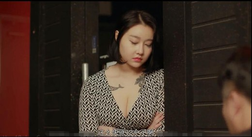 大胸女友/大奶女友[大胸妹的特殊服务]影片剧照3
