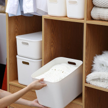 Basket Storage-Box Plastic Desktop Bathroom Kitchen Snack 2-Sizes 034 1PC XB