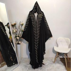 Opened abayas cloak opened abaya rivet beading muslim abaya female full length prayer hooded kimono islamic cardigan robes F1536