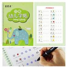Каллиграфия 2020 писать по-английски Ханзи прописи каллиграфия для детей Упражнения для взрослых практика слово книга экземпляров Libros начинающих