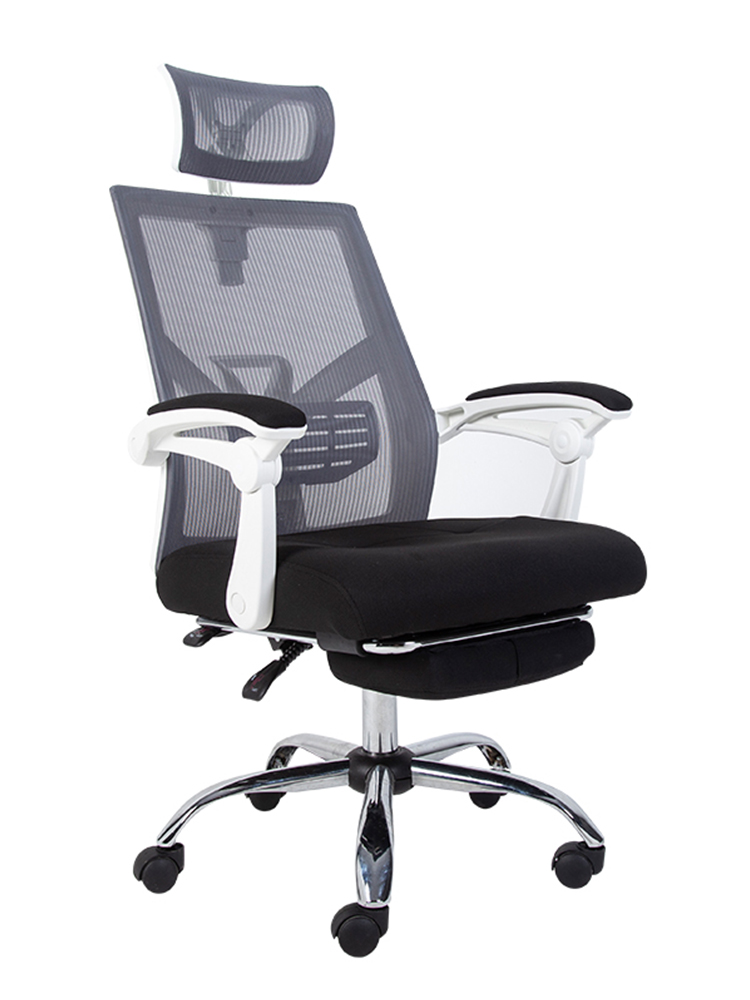 Computer Chair Home Games E-sports Chair Can Lounge Chair Staff Chair Lift Office Chair Swivel Chair Student Seat