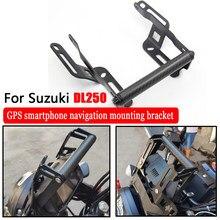 Suporte de navegação para motocicleta, suporte para navegação e ajuste de função de elevação de para-brisas para suzuki dl250 versys dl 250