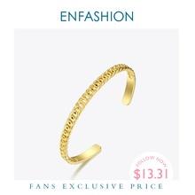 ENFASHION Punk Link Chain Cuff Bracelets Bangles For Women Gold Color Stainless Steel Bracelet Bangle Fashion Jewelry B192035