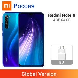 Global Version Xiaomi Redmi Note 8 4GB 64GB 48MP Four Rear Camera Snapdragon 665 Octa Core 6.3 inch Mobile Phone 4000mAh(China)
