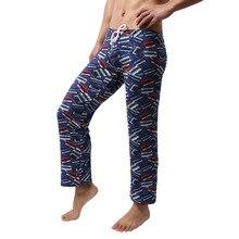 Printing Mens Underwear Loose Casual Homewear Ultra Thin Pajamas Long Pants Males Trousers Nightwear Leggings Sleep Bottoms