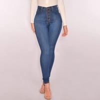 High Waist Womens Skinny Jeans