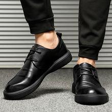 Новинка; Элегантные черные официальные туфли на массивной подошве