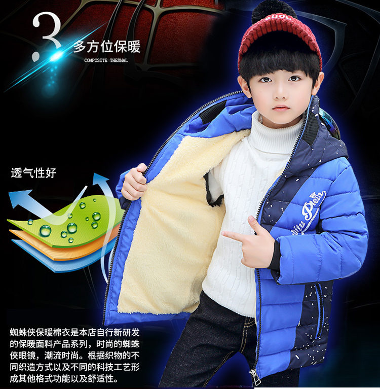 H38c667d11f5c43d99a989de98fec4172Q - Winter Warm Kids Boys Jackets With Glasses For Children Waterproof Cotton-Padded Parkas with Glasses Teenage Hoodies Coat