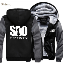 Anime Sword Art Online S.A.O Sweatshirt Men 2018 Winter Fleece Zipper Hooded Thick Hoodie Mens Japan Coat Tracksuit