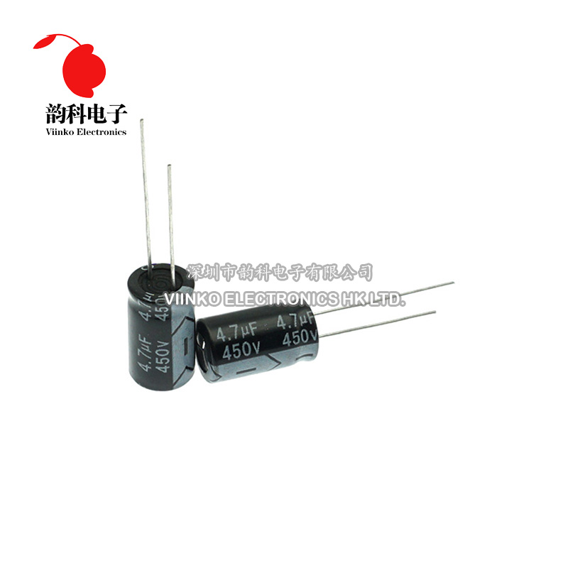 100 pièces 450V 4.7UF 10*17mm condensateur électrolytique en aluminium 10X17mm