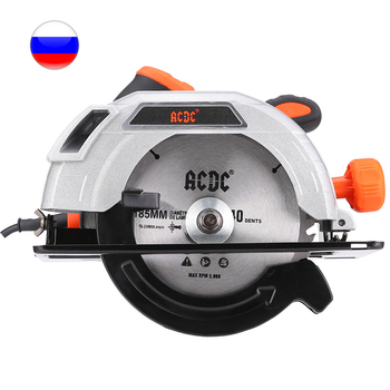 2020 new 1800w 185 circular saw, dust collector, auxiliary handle, high power and multi-function t0023