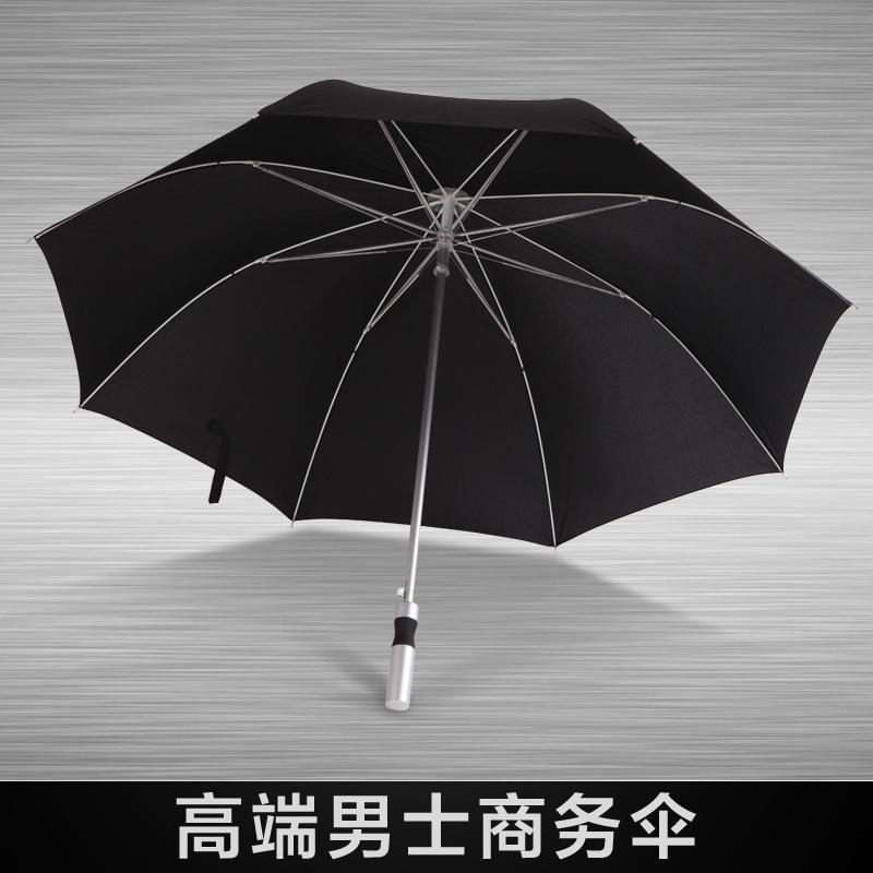 New Style 8 Bone Ultra-Light Aluminium Alloy Men Long Handle Umbrella Advertising Umbrella Customizable Golf Umbrella Customizab