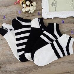 Komfortable Streifen Baumwolle Socke Hausschuhe Kurze Knöchel Socken Elastische atmungsaktive socken unisex komfortable stripes 7,31