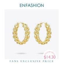 ENFASHION Punk małe ogniwo łańcucha Hoop kolczyki dla kobiet złoty kolor okrągłe obręcze kolczyki biżuteria Pendientes Mujer E191088