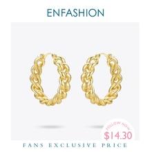 Женские маленькие серьги кольца ENFASHION, круглые серьги золотого цвета в стиле панк с цепочкой, ювелирные украшения, E191088