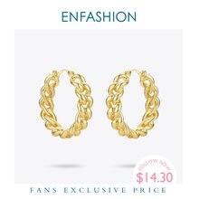 Женские маленькие серьги кольца enfashion круглые золотого цвета