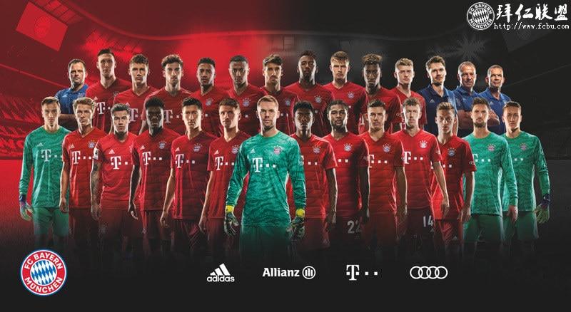 2020最新拜仁球员身价排行1