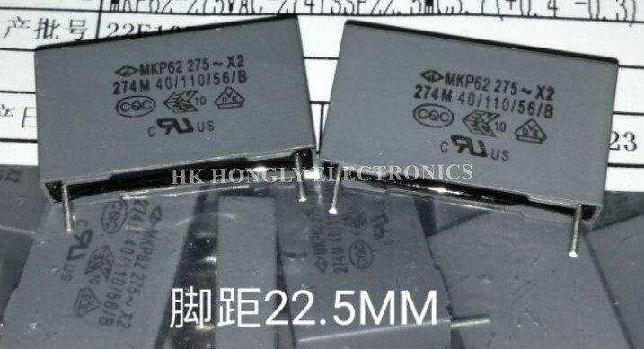 30 adet MKP62 275V X2 274M 155M 0.27UF 1.5UF 275VAC P = 22.5mm Film kondansatör