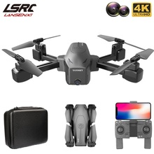 LANSENXI 2020 new GPS 5G drone S176 HD 4K dual camera WiFi FPV follow me function, RC quadcopter drone, children's toy gift