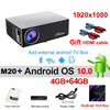 Android 10.0 4G 64G