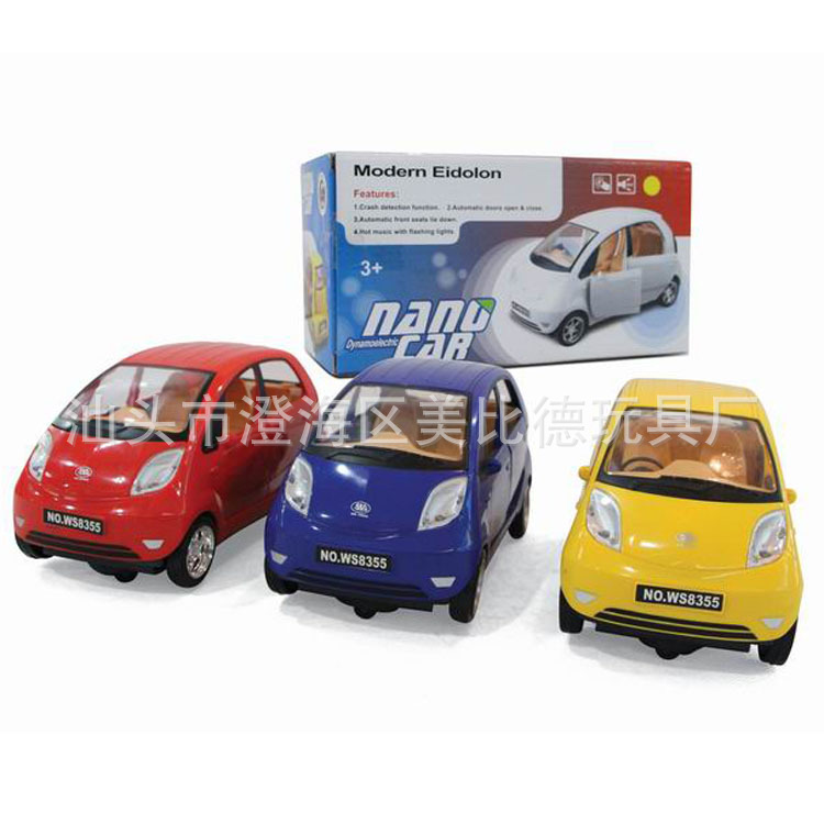 Children'S Educational Toy Car E-Bike Electric Light And Sound Car Toy Car