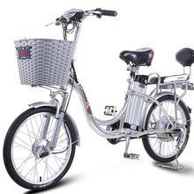 26 дюймов Электрический велосипед 48 в два колеса Электрический велосипед высокоскоростной мотор 240 Вт 12AH электрический скутер сиденье