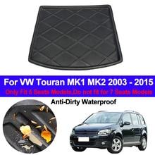 بطانة صندوق السيارة الخلفي ، صندوق الأمتعة ، صينية البضائع ، لـ Volkswagen VW Touran MK1 MK2 2003   2015 ، 2014