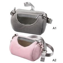 Small Pet Travel Bag Hamster Carrier Breathable Shoulder Strap Outdoor Carrying Bags Handbag pet bag