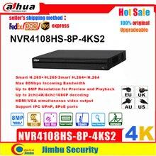 داهوا 4K NVR 8POE مسجل NVR NVR4108HS 8P 4KS2 H.265 ما يصل إلى 8MP القرار 1 منفذ SATA III ، سعة تصل إلى 6 تيرا بايت كل محرك أقراص DVR