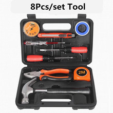 8Pcs Tool Set  Manual Combination Household Tools Hardware Sets Electricians Woodworking Repair Toolbox 2020 Band 12pcs hardware toolbox tool set portable home combination repair toolbox with plastic box