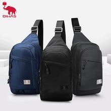 Oiwas – sac à bandoulière pour hommes, sacoche asymétrique épaule poitrine, sacs multifonctionnels moto pour Sport voyage