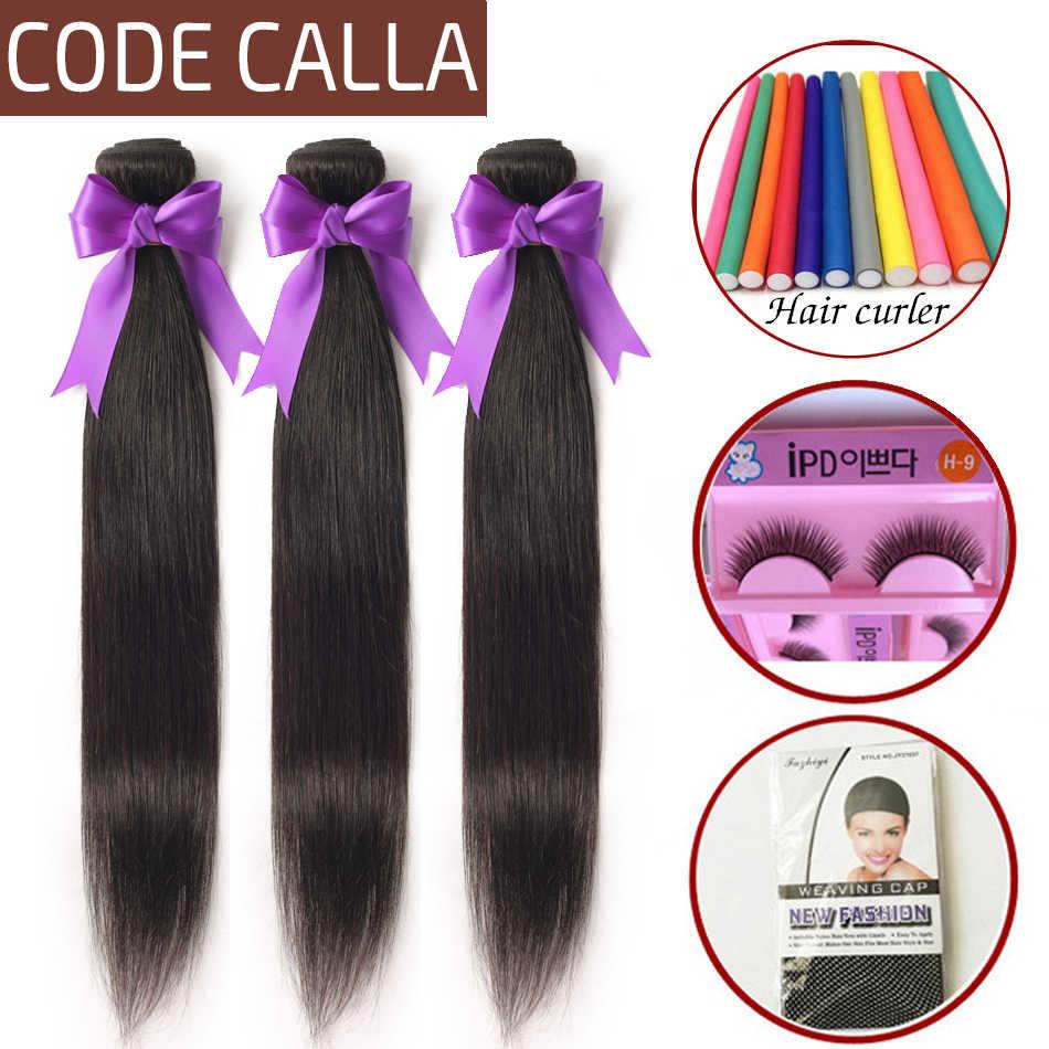 Code Calla Körper Welle Haar Bundles 8-26 zoll Brasilianische Remy Menschenhaar Extensions Natürliche Schwarz und Dunkelbraun farbe für Frauen