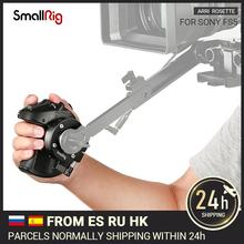 Smallrig for sonf5ハンドグリップアダプター、ri rosette 2.5 Lanc拡張ケーブル付き延長アームクイックリリースマウント 2192