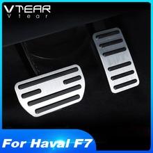 Cover Foot-Rest-Pad Haval Brake-Pedal-Trim Interior-Accessories Fuel-Accelerator-Cover