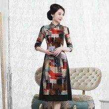 2019 מכירת סתיו חדש שמלת Cheongsam, אודרי אמצע אורך שבע שרוול משי Cheongsam, השתפר אופנה, נשים צעירות של גדול נדנדה