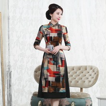 2019 Sale Autumn New Cheongsam Dress, Audrey Mid Length Seven Sleeve Silk Cheongsam, Improved Fashion, Young Womens Big Swing